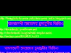 BANGLADESHI girl desi randi tawaif